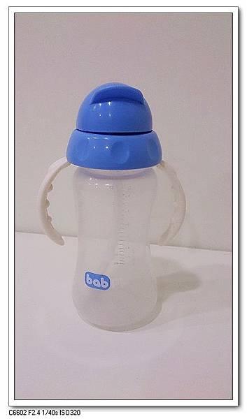 培寶吸管握把學習水杯大容量270C.C
