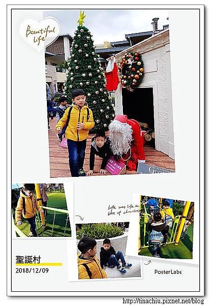 HBGC_20181209201659.jpg
