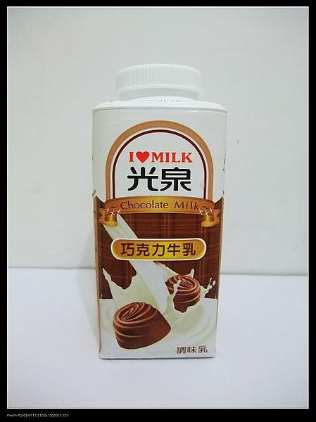 光泉巧克力牛乳.jpg