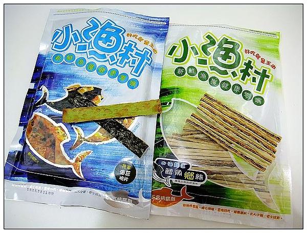 小漁村-芥末鱈魚海苔脆片 vs. 北海鮭魚鱈魚鄉絲.jpg