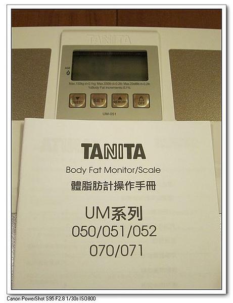 型號UM051