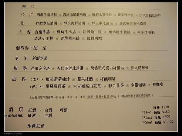 menu 光復南店.jpg