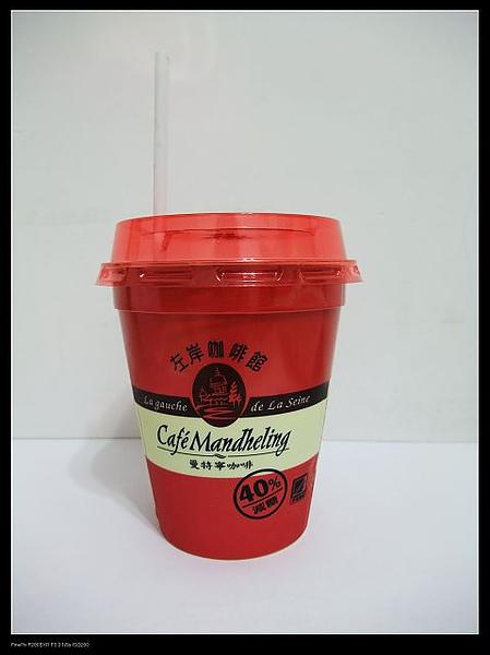 左岸咖啡-減糖曼特寧