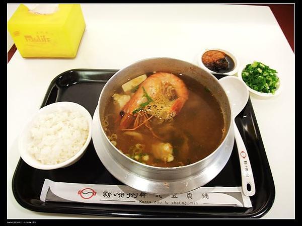 海鮮韓式豆腐鍋(微辣)