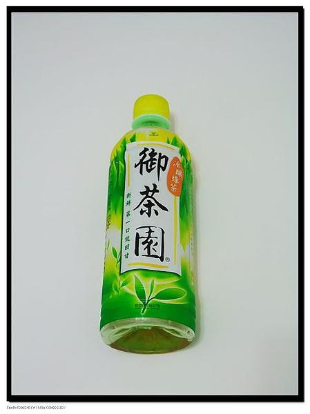 御茶園 冰釀綠茶
