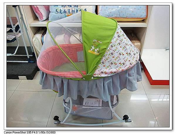 全包式蚊帳設計