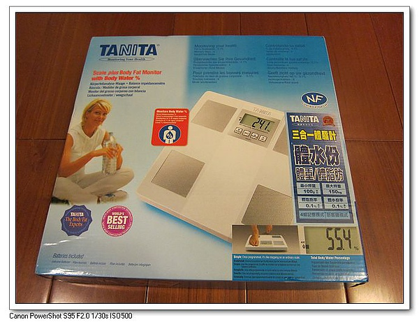 TANITA三合一體脂計