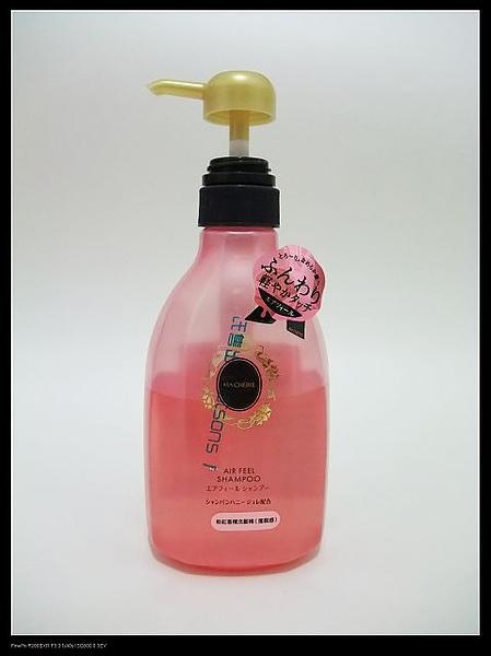 瑪宣妮 粉紅香檳洗髮精(蓬鬆感)
