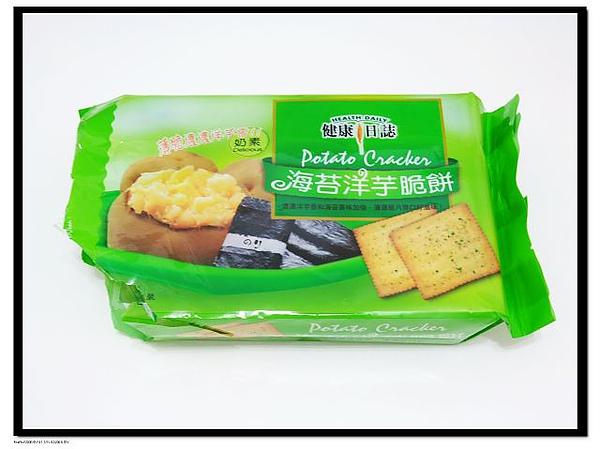 健康日誌-海苔洋芋脆餅