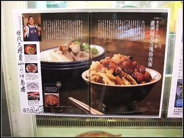 蘆洲捷運線美食店家