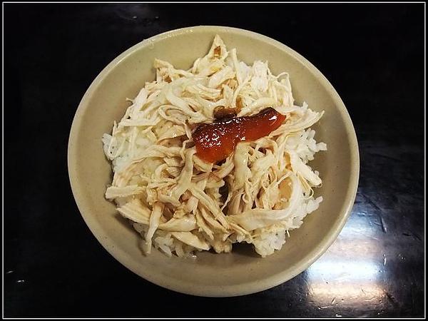 雞肉飯(小)NT25