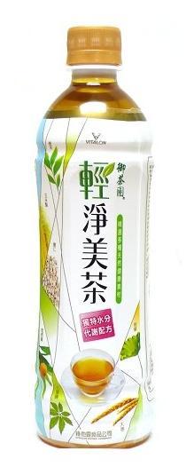 清輕美茶.JPG