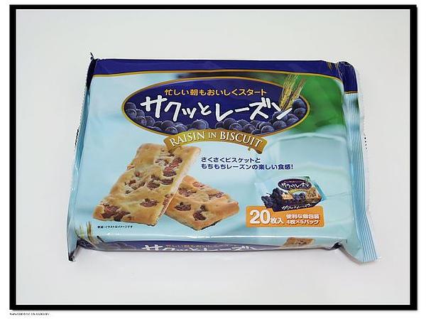 新孅葡萄香餅NT48/包,內有五小包裝