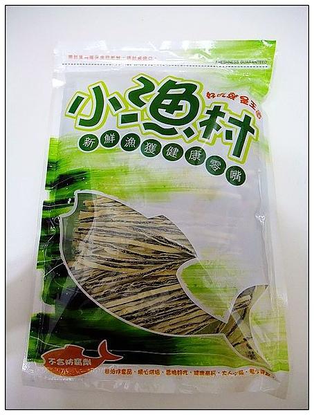 小漁村-養生黑芝麻鱈魚鄉絲.jpg