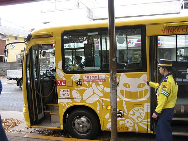 龍貓公車.jpg