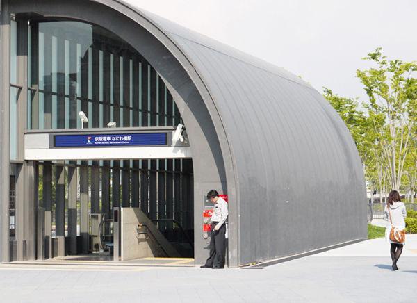 浪花橋站1.JPG