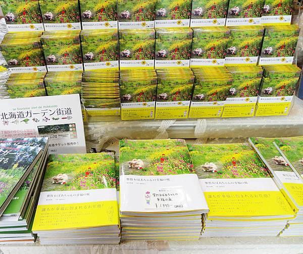 紫竹婆婆的幸福庭園.JPG