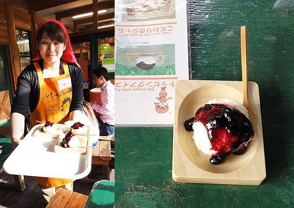富良野果醬工房_請吃冰淇淋.jpg