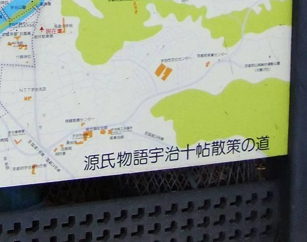 2宇治十帖散策道.jpg
