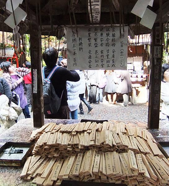 古都 202奉納木一根100日元.jpg
