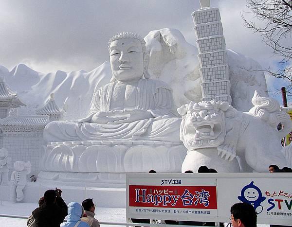 2018435第57回雪まつり、札幌市、冬、イベント、ハッピー台湾、17001.JPG