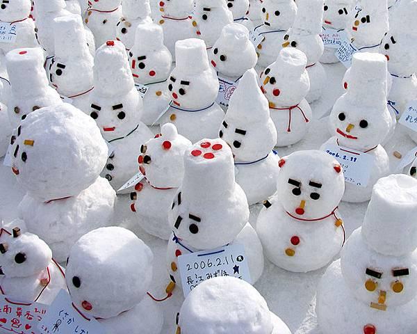 第57回雪まつり、札幌市、冬サッポロさとらんど.JPG