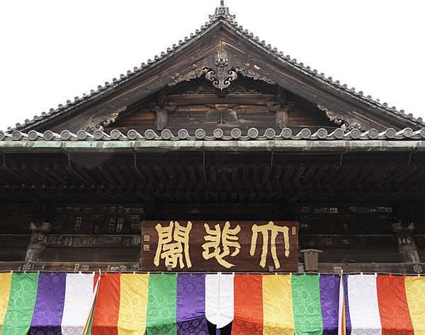 奈良長谷寺.JPG
