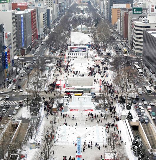 白天_Touriam Administration of Sapporo.jpg