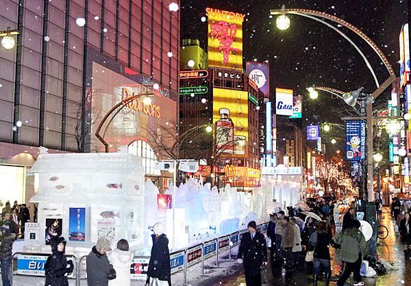 (薄野susukino)Touriam Administration of Sapporo.jpg