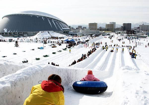 (Tsu Dome)Touriam Administration of Sapporo.jpg
