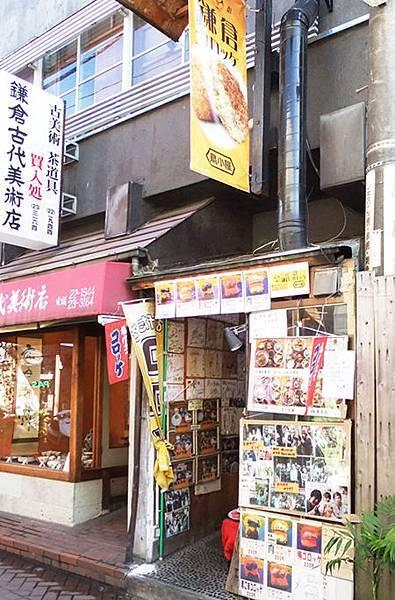 知名的日式可樂餅店.人手一個