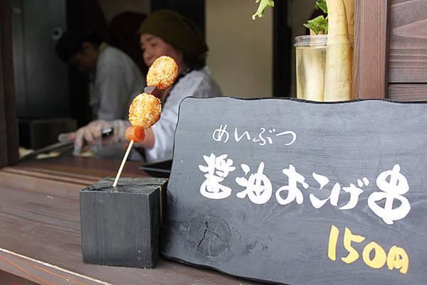 犬山城下町IMG_4101