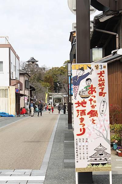 犬山城下町IMG_4097