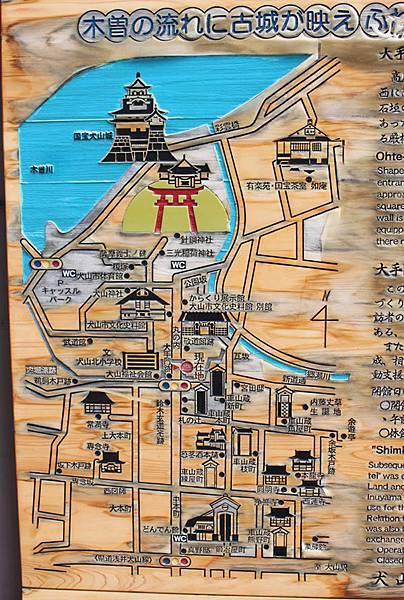 犬山城下町IMG_4094