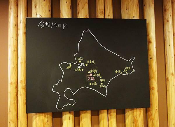 手畫的食材地圖