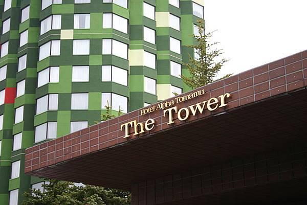 TheTower_強哥