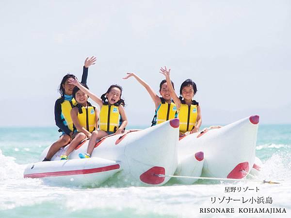 海上香蕉船
