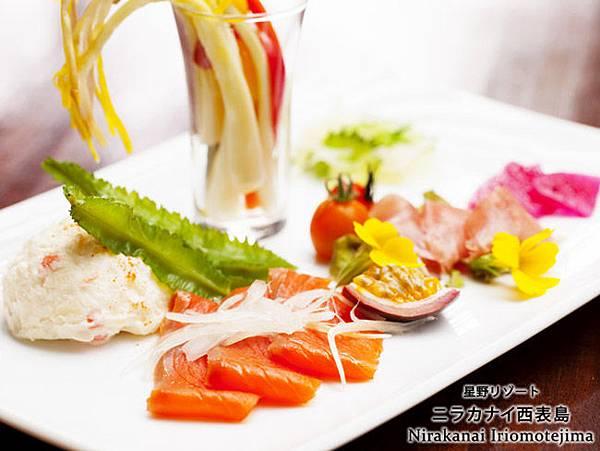 沖繩料理 (3)