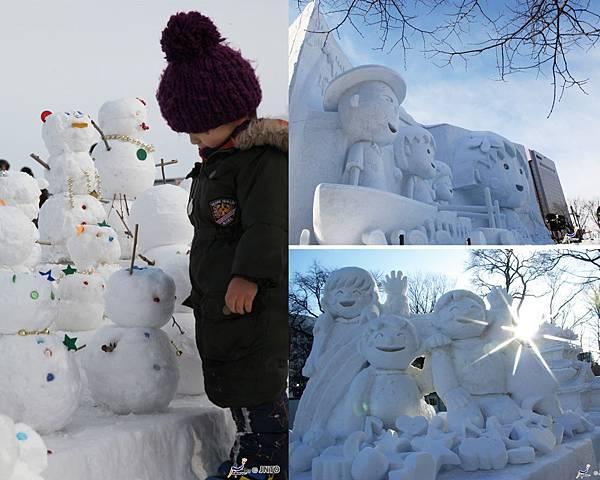 札幌冰雪節