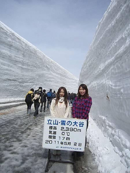 立山雪大谷5月2日.jpg