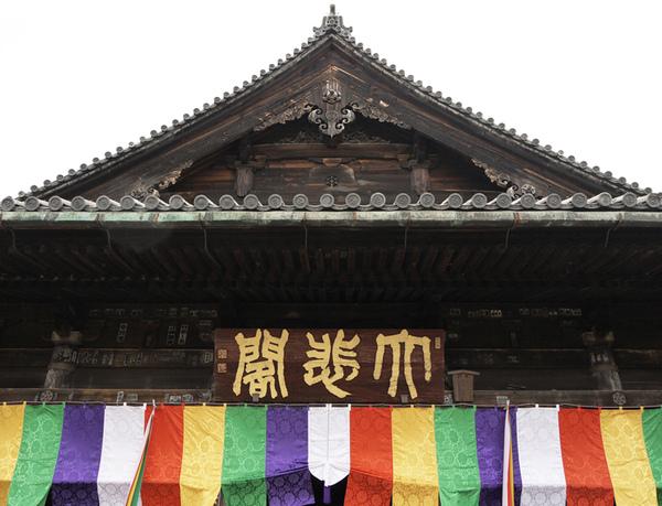 奈良長谷寺1.JPG