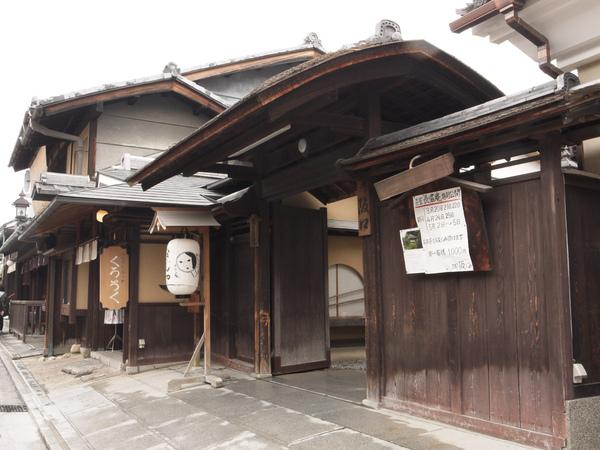 三年阪-1.JPG
