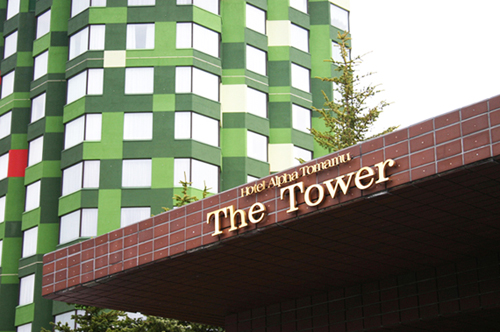 The Tower1.JPG