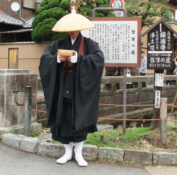 京都哲學之道.jpg