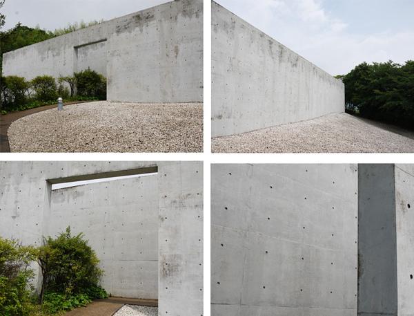 入口清水混凝土牆.jpg