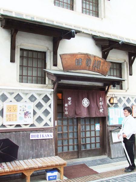 horikawa吃廣島燒.jpg