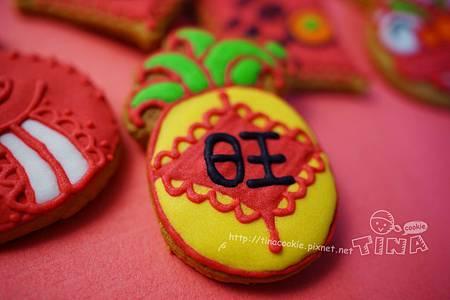 紅咚咚新年小餅-鳳梨
