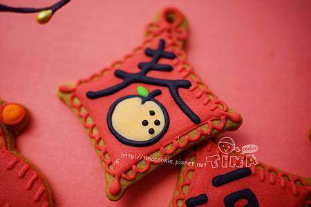 紅咚咚新年小餅-春