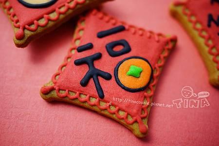 紅咚咚新年小餅-福