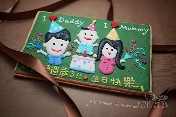 客製-生日卡片11.5x18cm
